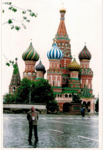 310 Moscow