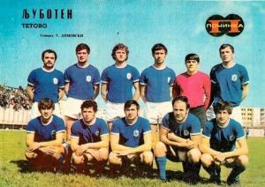 5 FC Ljuboten