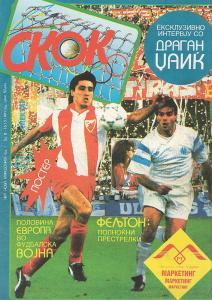 8 SKOK broj 8 16-10 1991